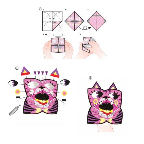 Janod - Zestaw artystyczny Origami Kolorowe zwierzątka